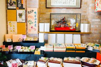 菓子のイトー 田隈店
